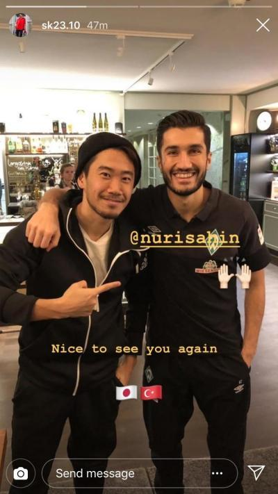 So many great memories between Kagawa and Nuri Sahin