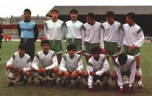 1989 U16 FIFA World Cup winning Saudi Arabia team