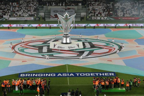Biggest ever Asian Cup trophy