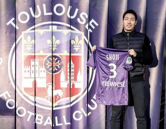 Toulouse have announced the signing of Shōji Gen