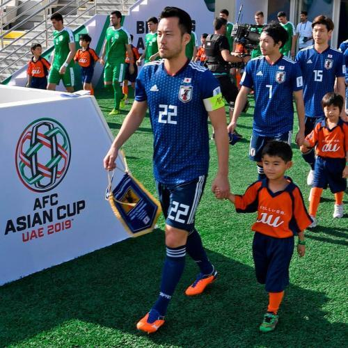 CAPTAIN Maya Yoshida and Japan are off to a winning start to the Asian Cup
