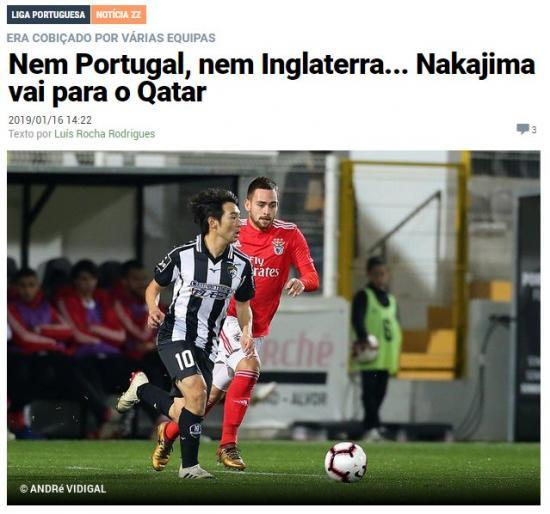 Portimonense's left winger Shoya Nakajima is on his way to Al-Duhail (Qatar)