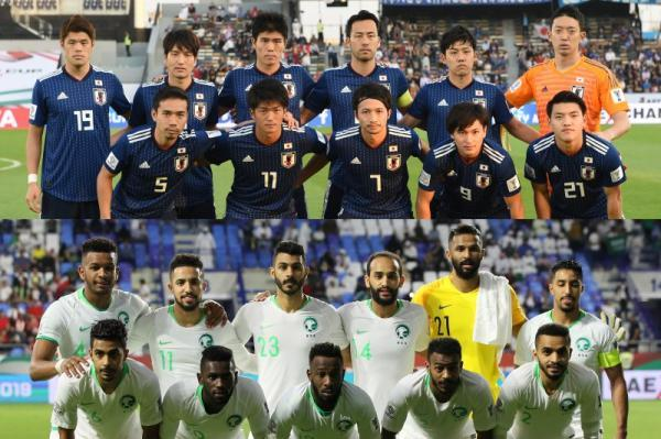Japan vs Saudi Arabia asian cup best 16 2019