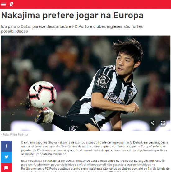 Portimonense winger Shoya Nakajima prefers to play in Europe amid talks of Qatar move