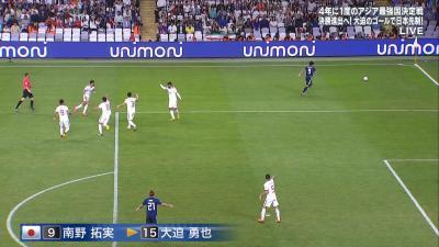 Iran 0-1 Japan - Yuya Osako goal