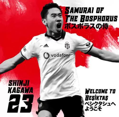 Shinji Kagawa joins Besiktas on loan from Dortmund