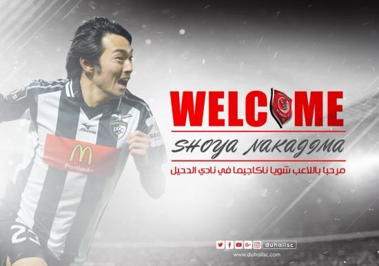 official Shoya Nakajima move to the Al Duhail SC