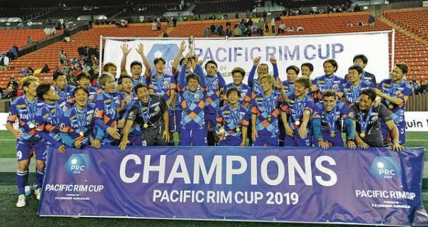 V-Varen Nagasaki Pacific Rim Cup victory