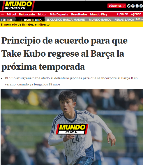 Barcelona have reached a principal agreement with FC Tokyo for the return of former youth academy player Takefusa Kubo