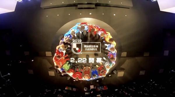 j league 2019