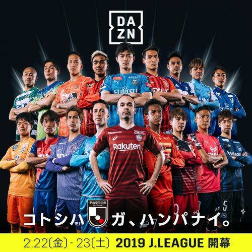 J league prediction 2019