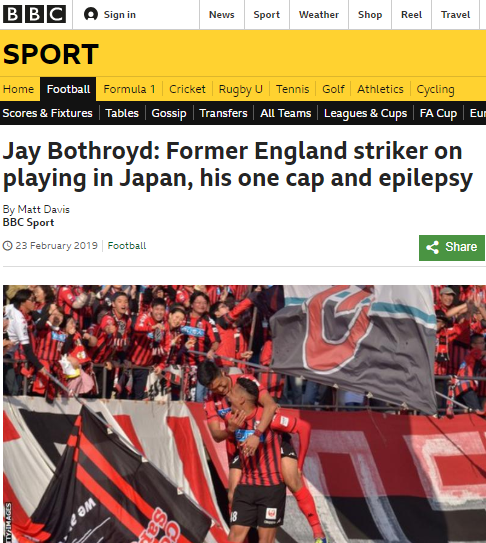 Jay Bothroyd Former England striker on playing in Japan, his one cap and epilepsy