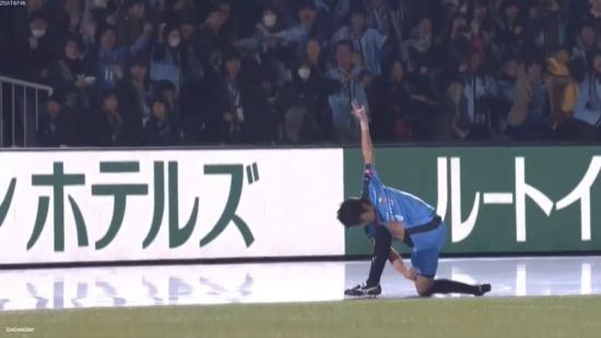 nakamura kengo freekick goal against kashima