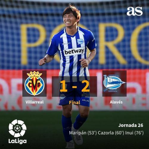Villarreal 1-2 Alaves Takashi Inui goal