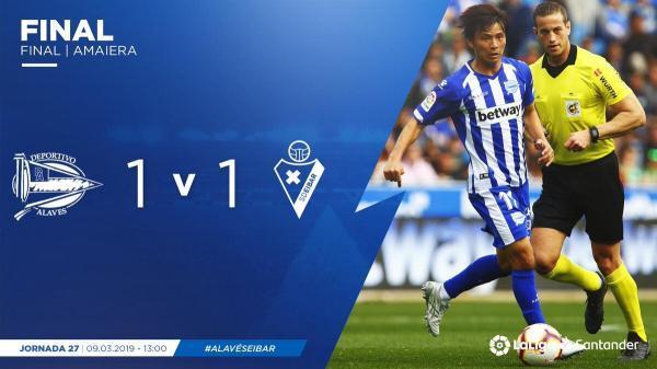Alaves 1-0 Eibar Takashi Inui goal