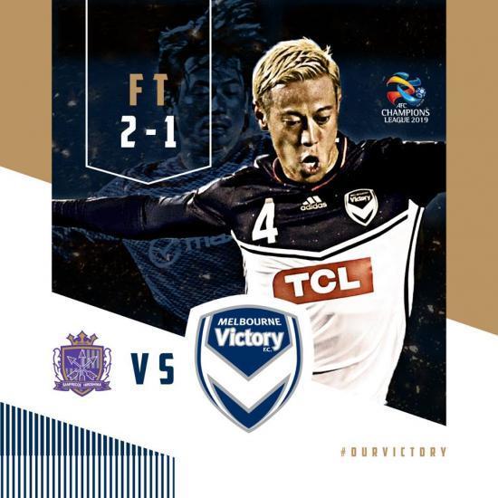 Sanfrecce 2-1 Melbourne Victory honda keisuke goal