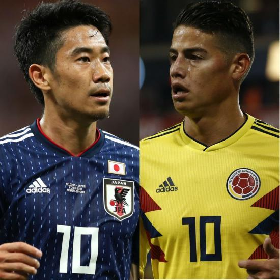 Japan vs Colombia 2019