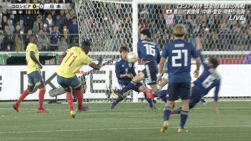 Kirin Cup Japan 0 _1 Colombia penalty