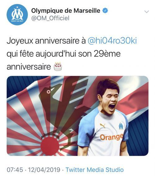 Marseille tried to celebrate the 29th birthday Hiroki Sakai by using the Japanese Imperial flag