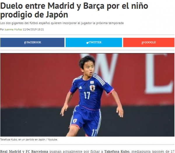 Real Madrid and FC Barcelona fight for Takefusa Kubo
