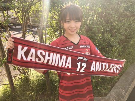 Kashima Antlers girl is Iso Kana
