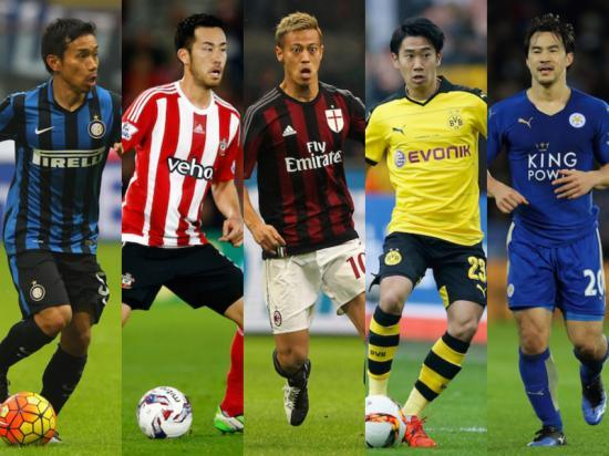 who's the most famous japanese footballer in your country