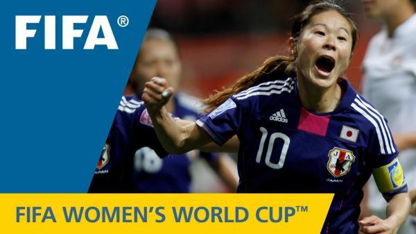 Greatest Womens World Cup Goal SAWA in 2011