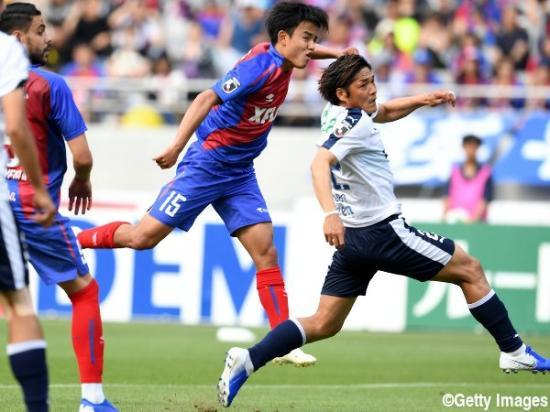 Takefusa Kubo's goal to win against Jubilo Iwata