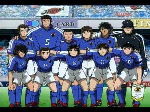 Mexico U20 0-3 Japan U20 captain tsubasa