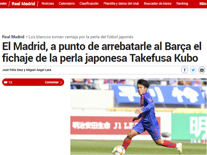 Take Kubo has already completed a deal and medical with Real Madrid