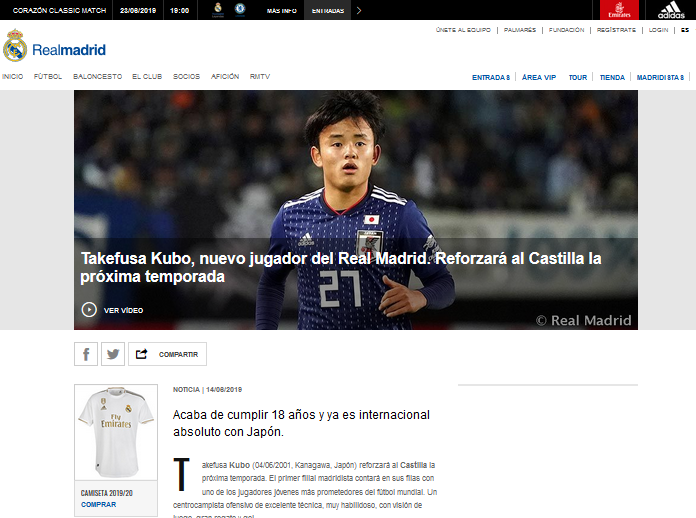 Real Madrid officialize the transfer of japanese starlet Take Kubo
