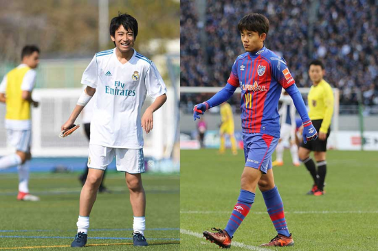 Takefusa Kubo (18) and Takuhiro Nakai (15)