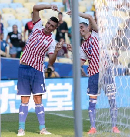 Paraguay 1-0 Qatar Cardoso goal