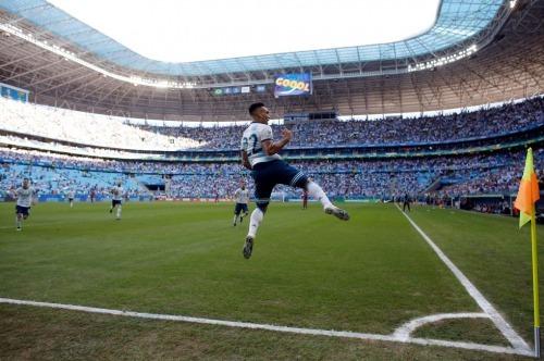 Qatar 0 - 2 Argentina copa america 2019