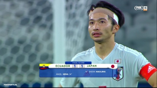 Ecuador 1-1 Japan [2019 Copa America, Group C]Post Match Thread
