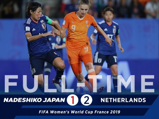 Netherlands 2-1 Japan FIFA Womens World Cup, Round of 16