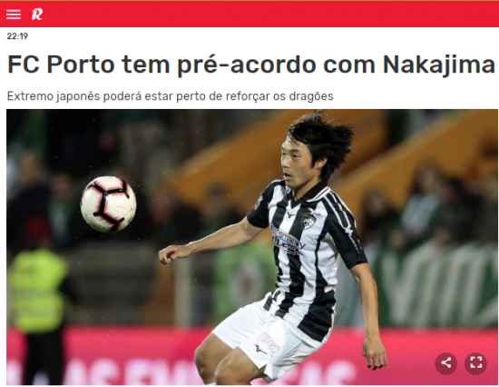 Shoya Nakajima has pre agreement to join FC Porto on loan