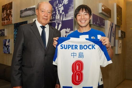 OFFICIAL FC Porto signs Shoya Nakajima