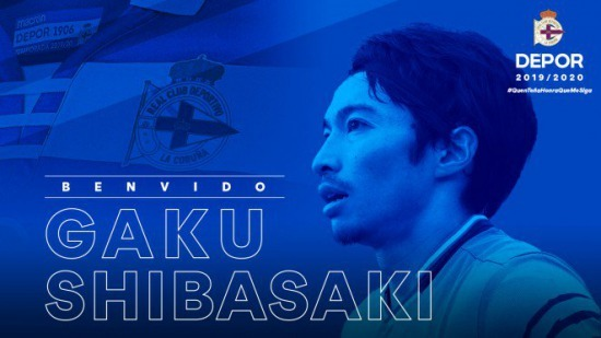 Gaku Shibasaki has been signed by Deportivo
