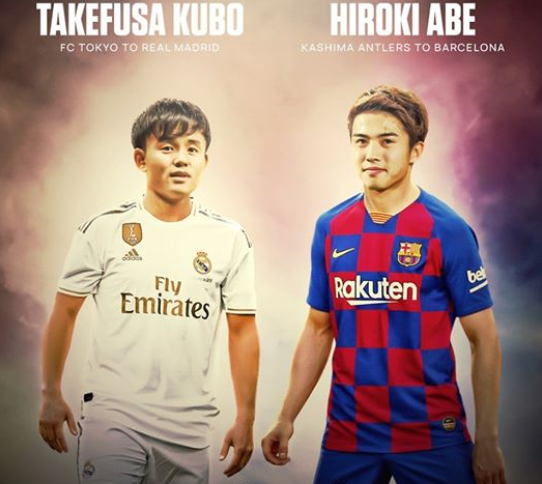 Takefusa Kubo and Hiroki Abe recently signed by realmadrid and Barcelona