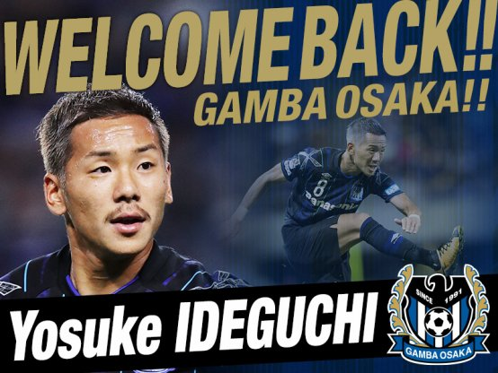 Leeds confirm Yosuke Ideguchi has rejoined Gamba Osaka on a permanent deal