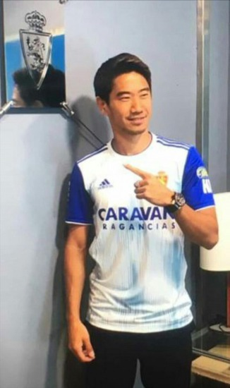 Shinji Kagawa set to be announced as a Zaragoza player
