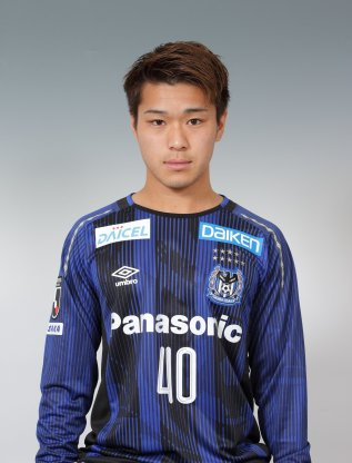 Manchester City have completed the signing of 21 year-old Ryotaro Meshino from Gamba Osaka