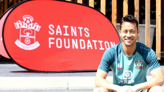 Maya Yoshida to make season-long salary donations to Saints Foundation