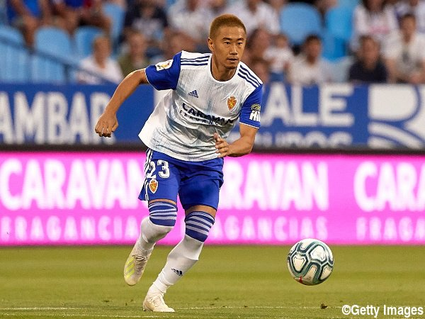 Zaragoza take the three points on Kagawas debut