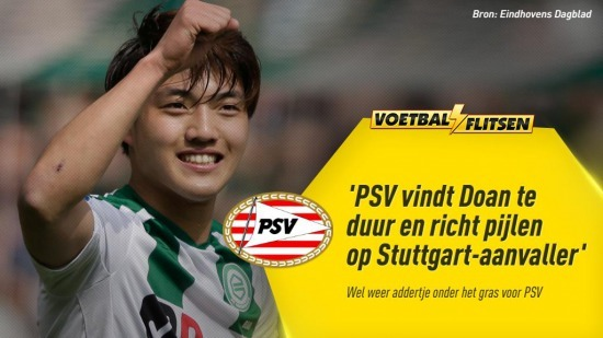 PSV believe Doan is too expensive, Doan wants Groningen to negotiate