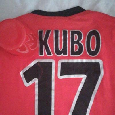 okubo Mallorca shirt
