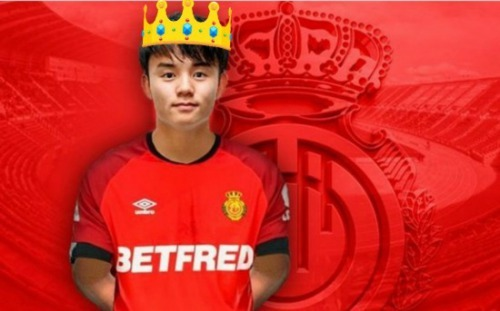 Takefusa Kubo, on loan to Mallorca
