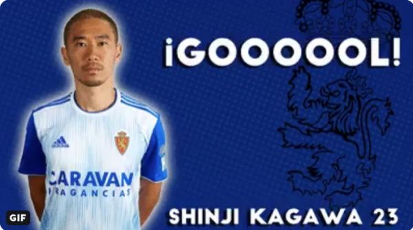 Real Zaragoza [1]-0 SD Ponferradina Shinji Kagawa goal