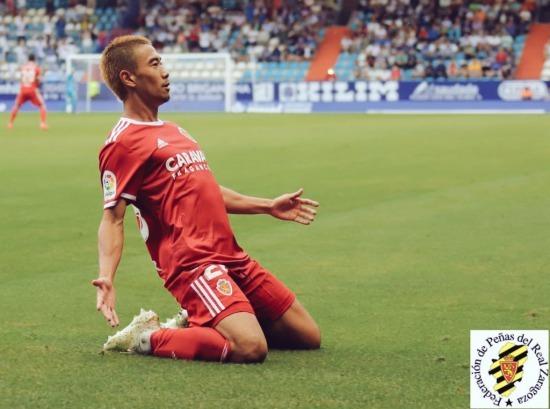 Real Zaragoza 1-1 SD Ponferradina Shinji Kagawa goal